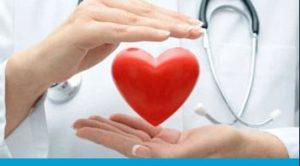 Tantril Forte - amazon - prezzo - in farmacia - dove si compra